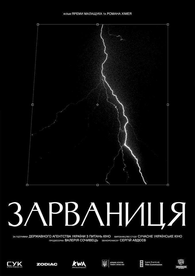Постер  Влада Дмитріва