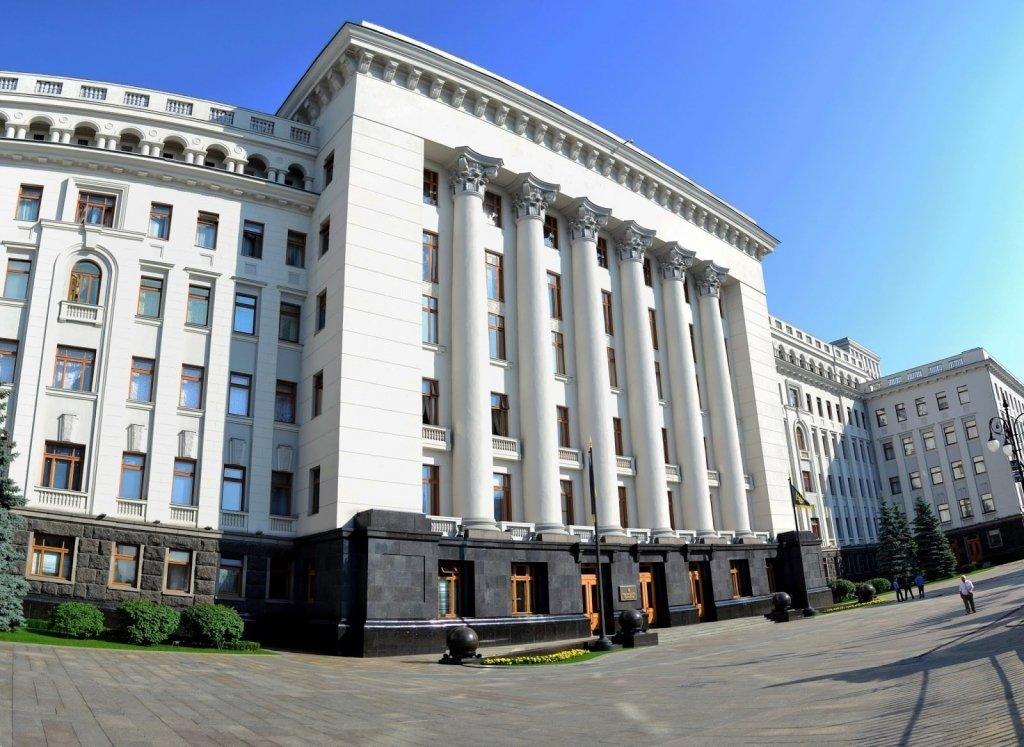 Фото: Народна правді Адміністрацією президента
