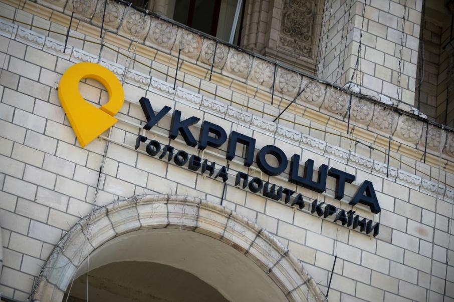Світлина: Getty Images/Global Images Ukraine
