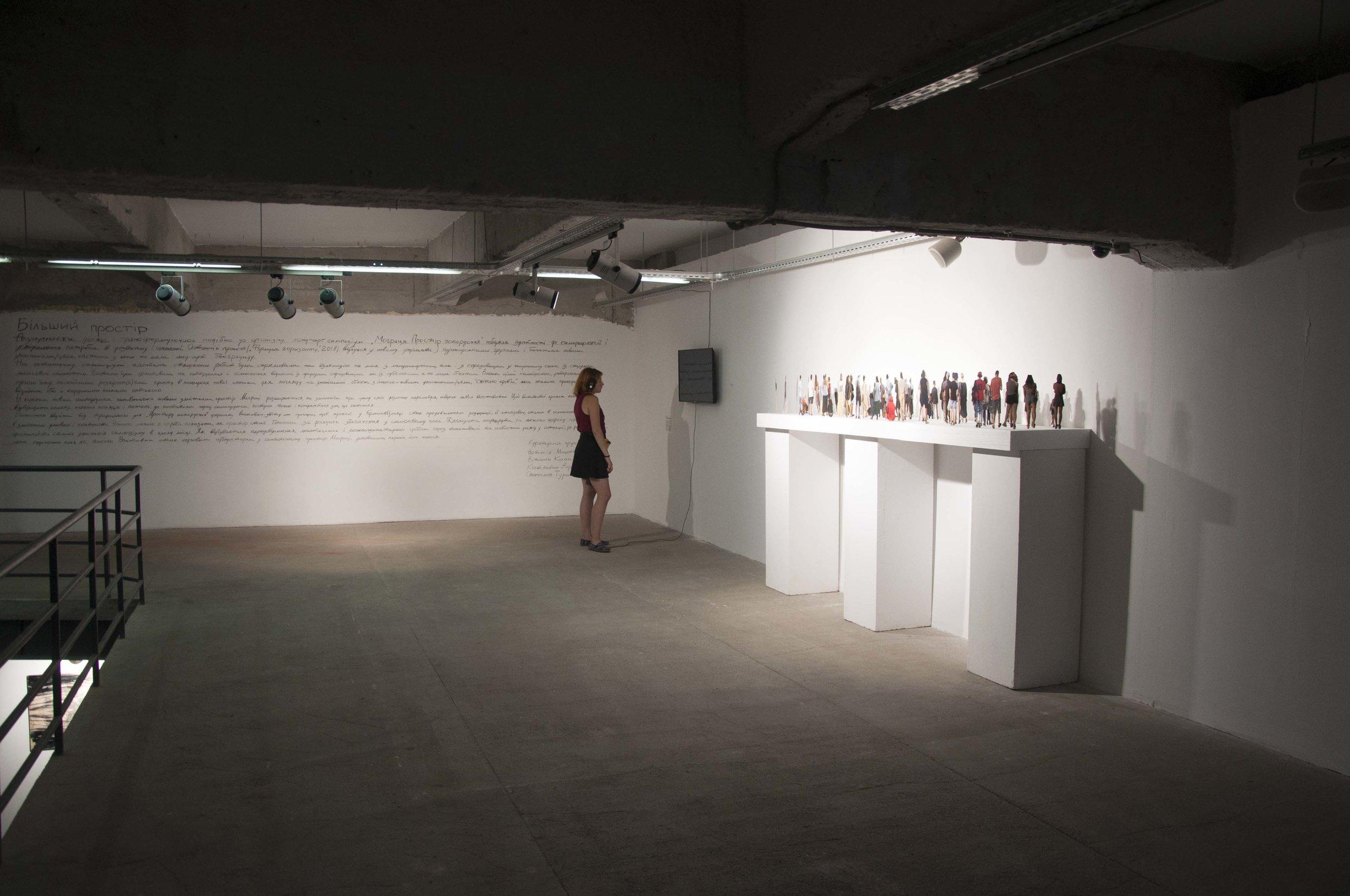 Фрагмент експозиції «Більший простір». Світлина: Ярослав Майстренко