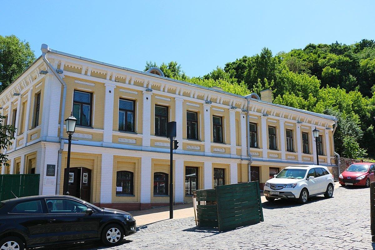 Будинок Брезгунова на Андріївському узвозі. Світлина: Wikimedia
