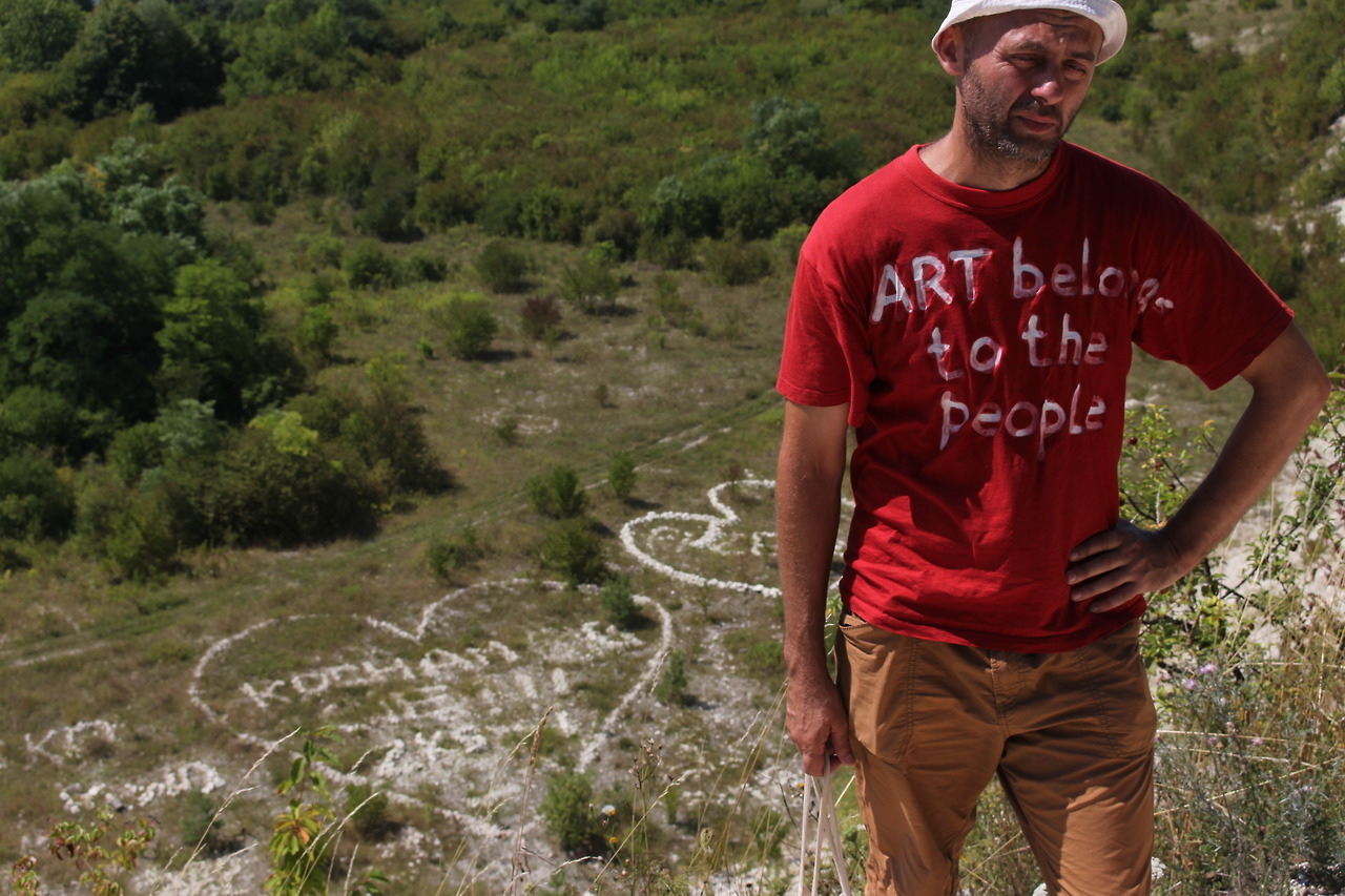 «Мистецтво належить народу» та «Художники всіх країн об'єднуйтесь», 2017