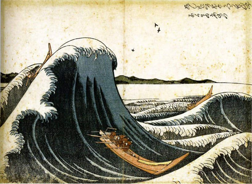 Fast cargo boat battling the waves, 1805