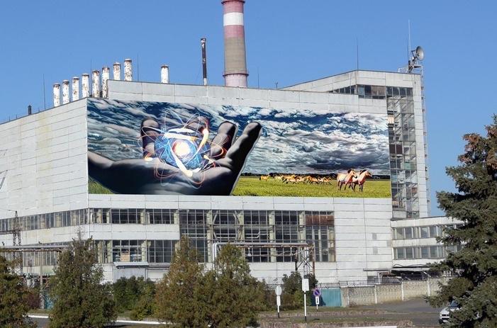 Переможний проєкт. Світлина: Державне спеціалізоване підприємство «Чорнобильська АЕС»