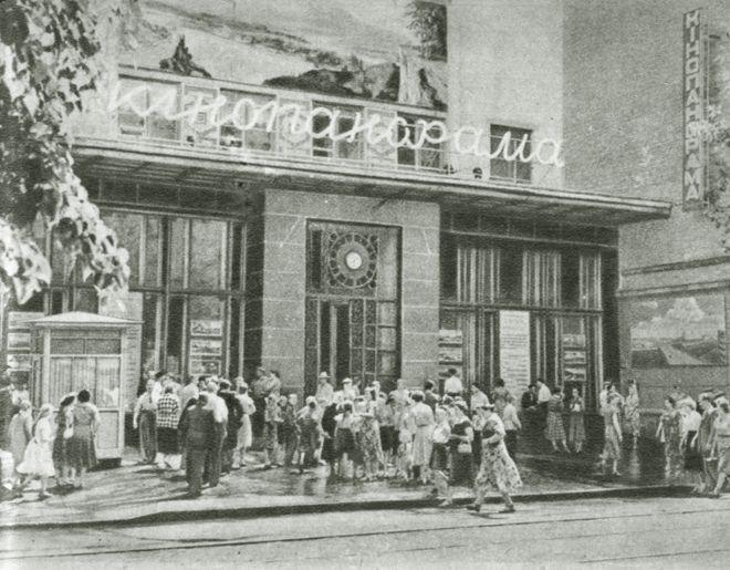 Світлина: «Соціалістичний Київ», ДЕРЖПОЛІТВИДАВ, 1958