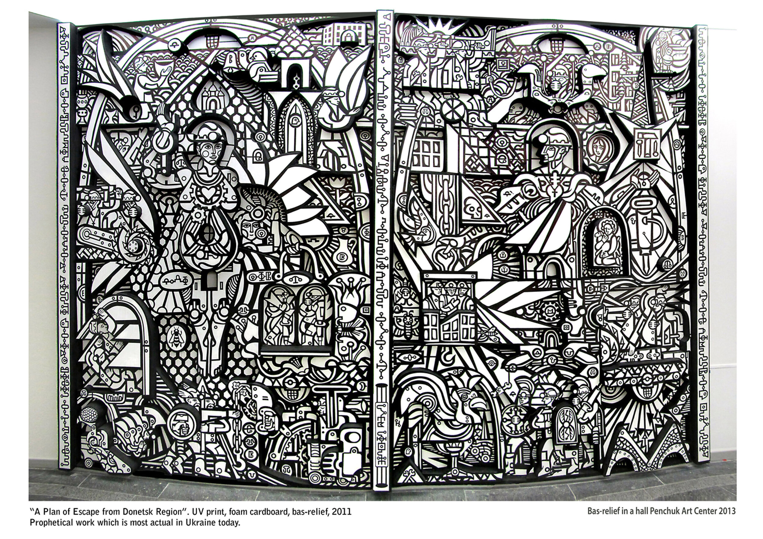 A_Plan_of_Escape_from_Donetsk_Region,Roman_Minin,2011,any_size,minimum_price_5000dollarsUVprint_on_foam_cardboard,bass_relief,or_lightbox,or_stained glass.jpg