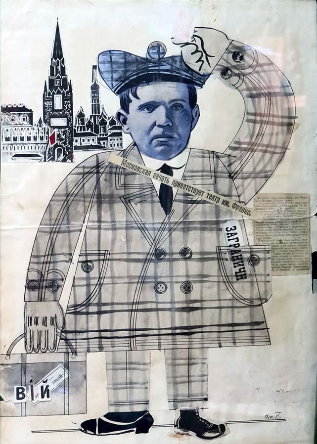 Портрет Гната Юри. 1928-1929