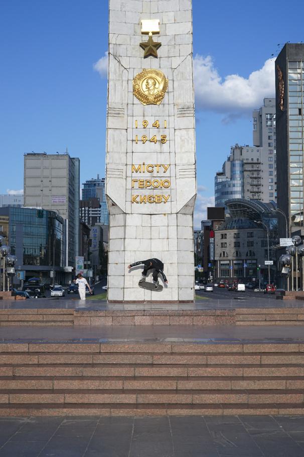DECKommunismus, 2016