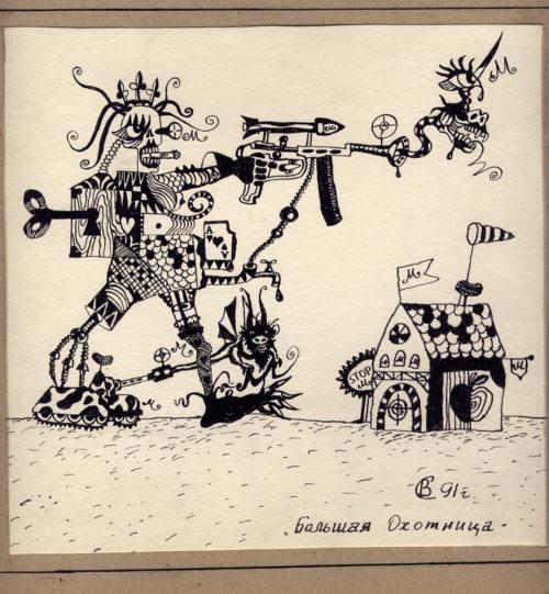 Стас Волязловський. Велика Мисливиця, 1991. Папір, туш