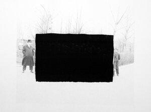 Евгений Павлов. Из серии «Затмение». 1999.jpg