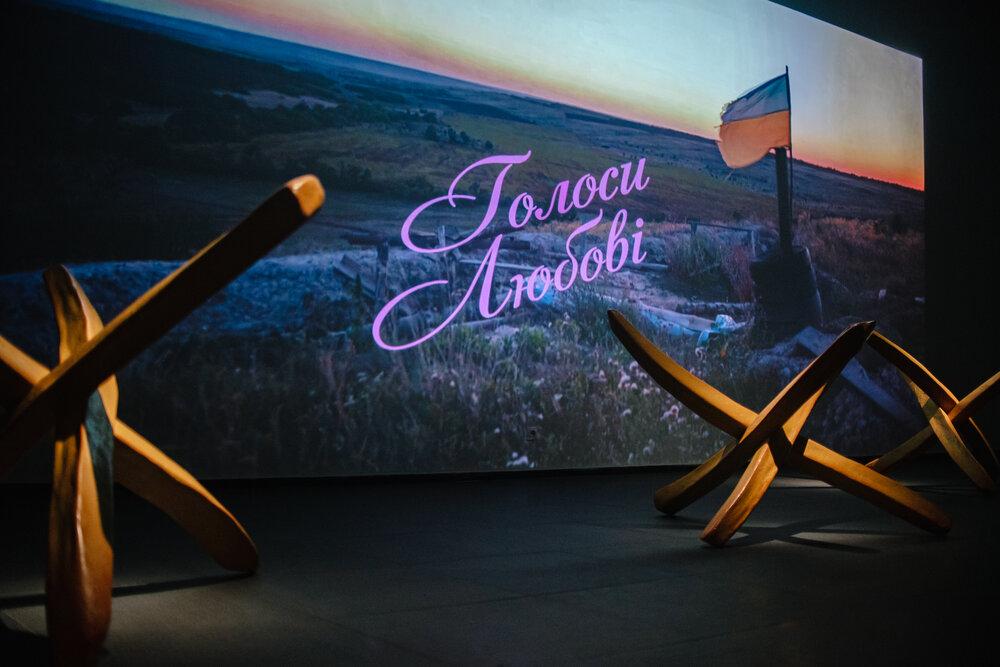 Арсен Савадов. Голоси Любові, 2019. Фрагмент інсталяції та відео. Надано автором та Центром сучасного мистецтва М17