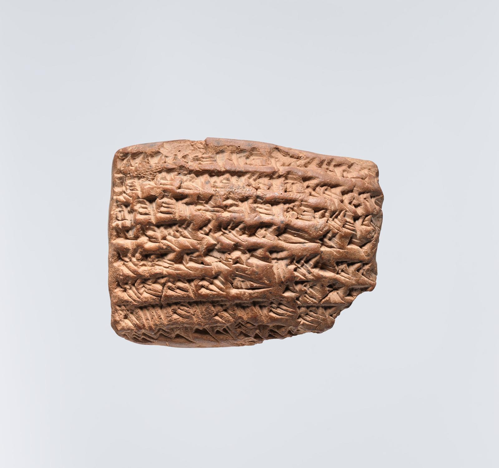 Cuneiform tablet: Gula incantation, ca. mid- to late 1st millennium B.C.  The Met .