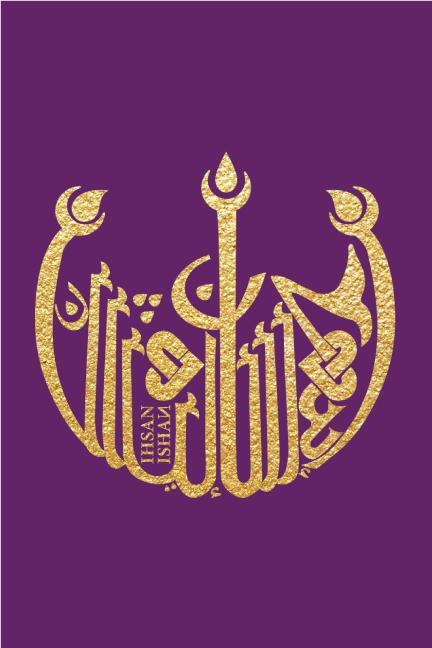 IhsanIshan Design