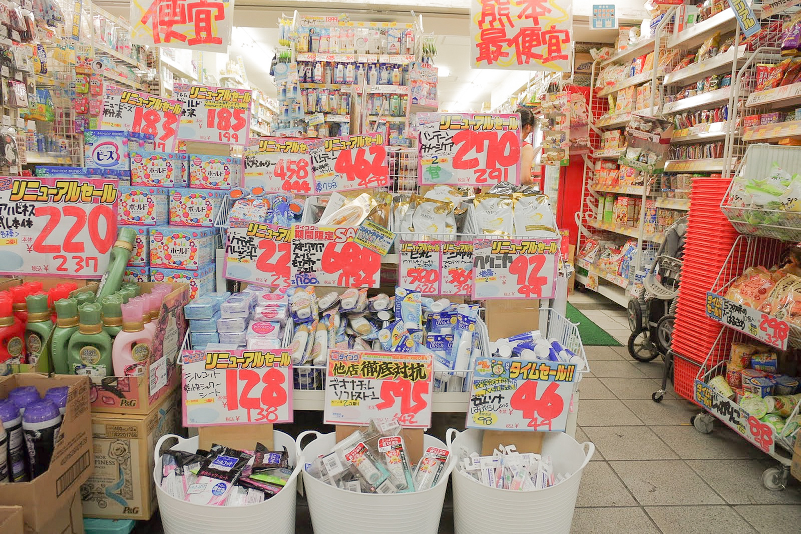 Daikoku Drug, a tax-free shop. Photo from  fredwu0503.blogspot.sg .