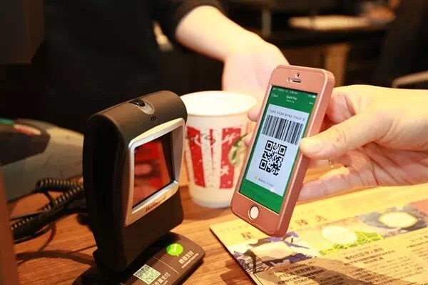 WeChat-Pay-QR-code-payments-phone-payments.jpg
