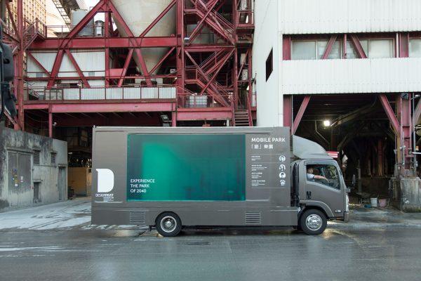 mobile park (indesignlive).jpg