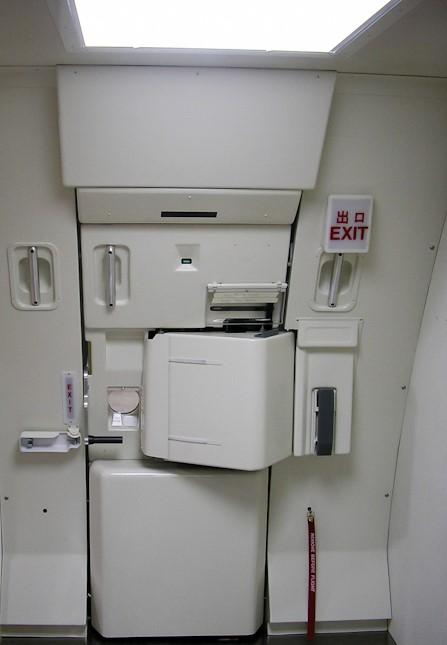 A330 Main Entry Door Trainer