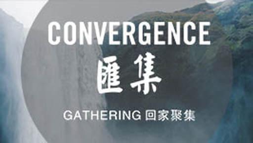 convergence-event-thumbnail-326x184.jpg