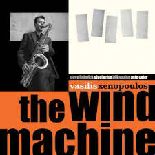 the wind machine.jpg