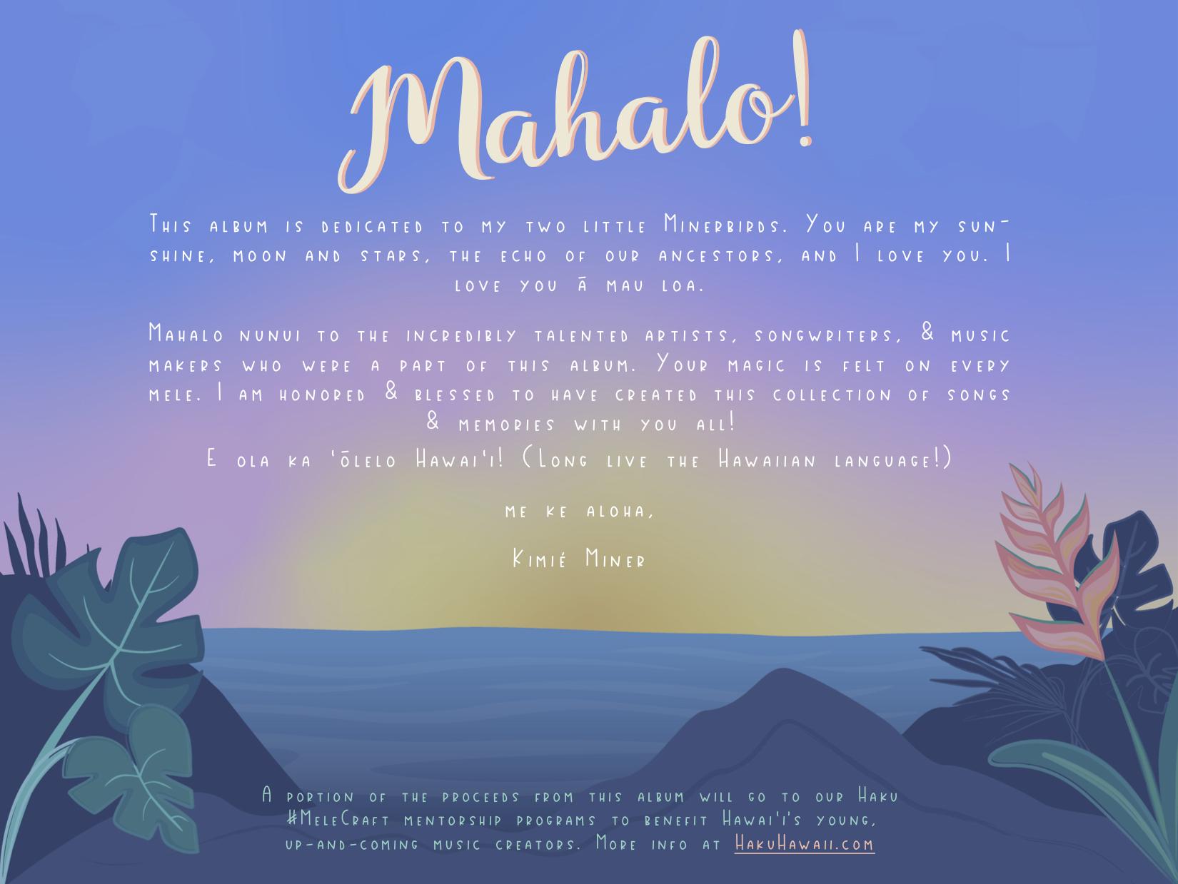 Hawaiian Lullaby