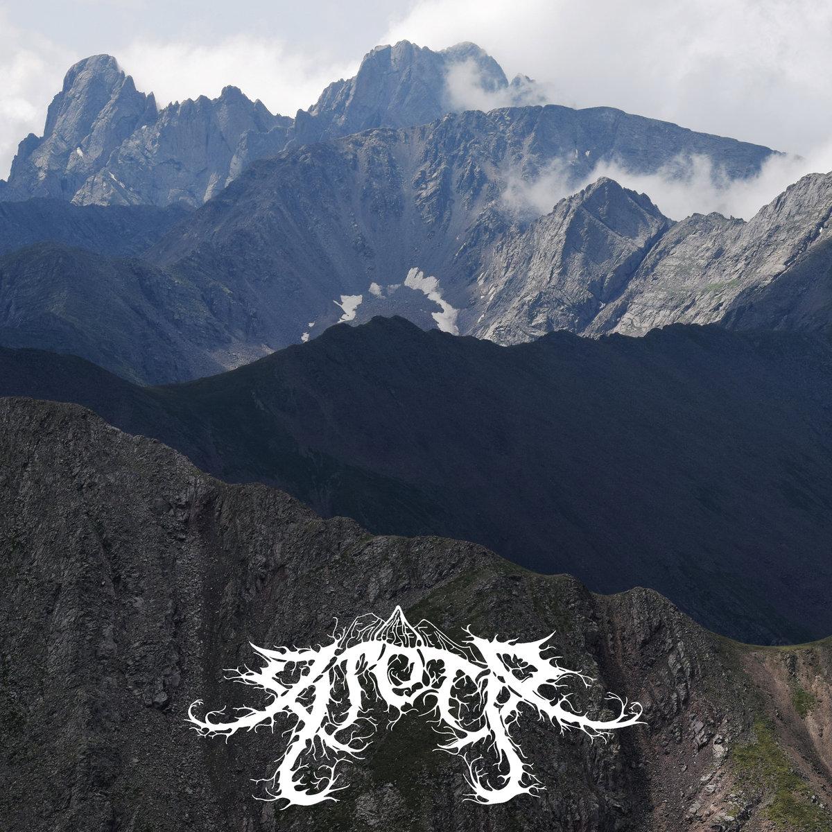 Arête - Hill Giant Hymns