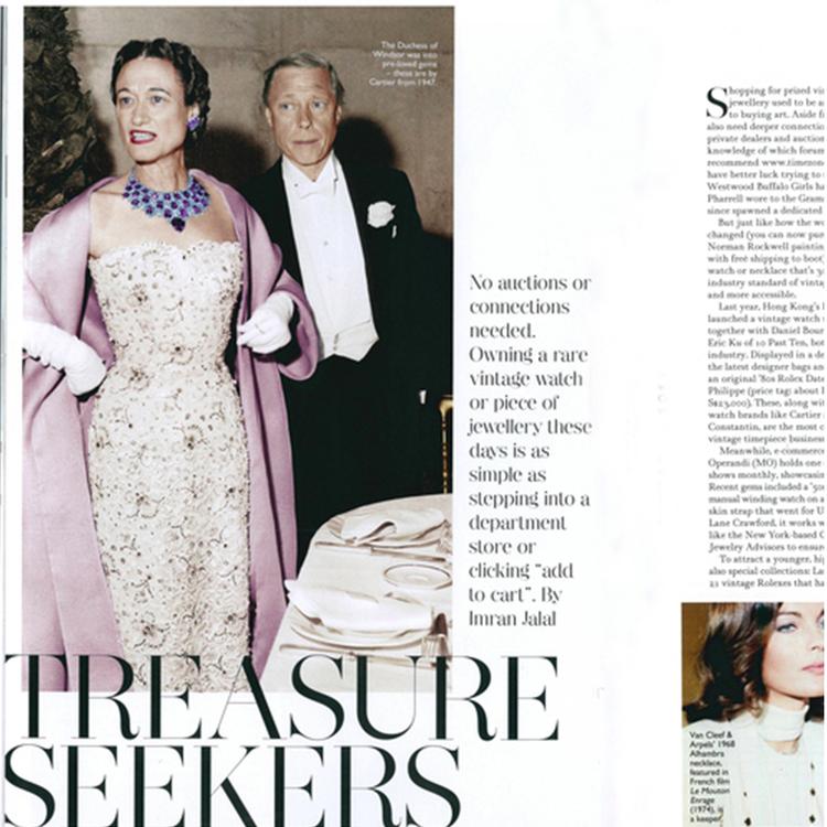 Female Magazine, July 2014