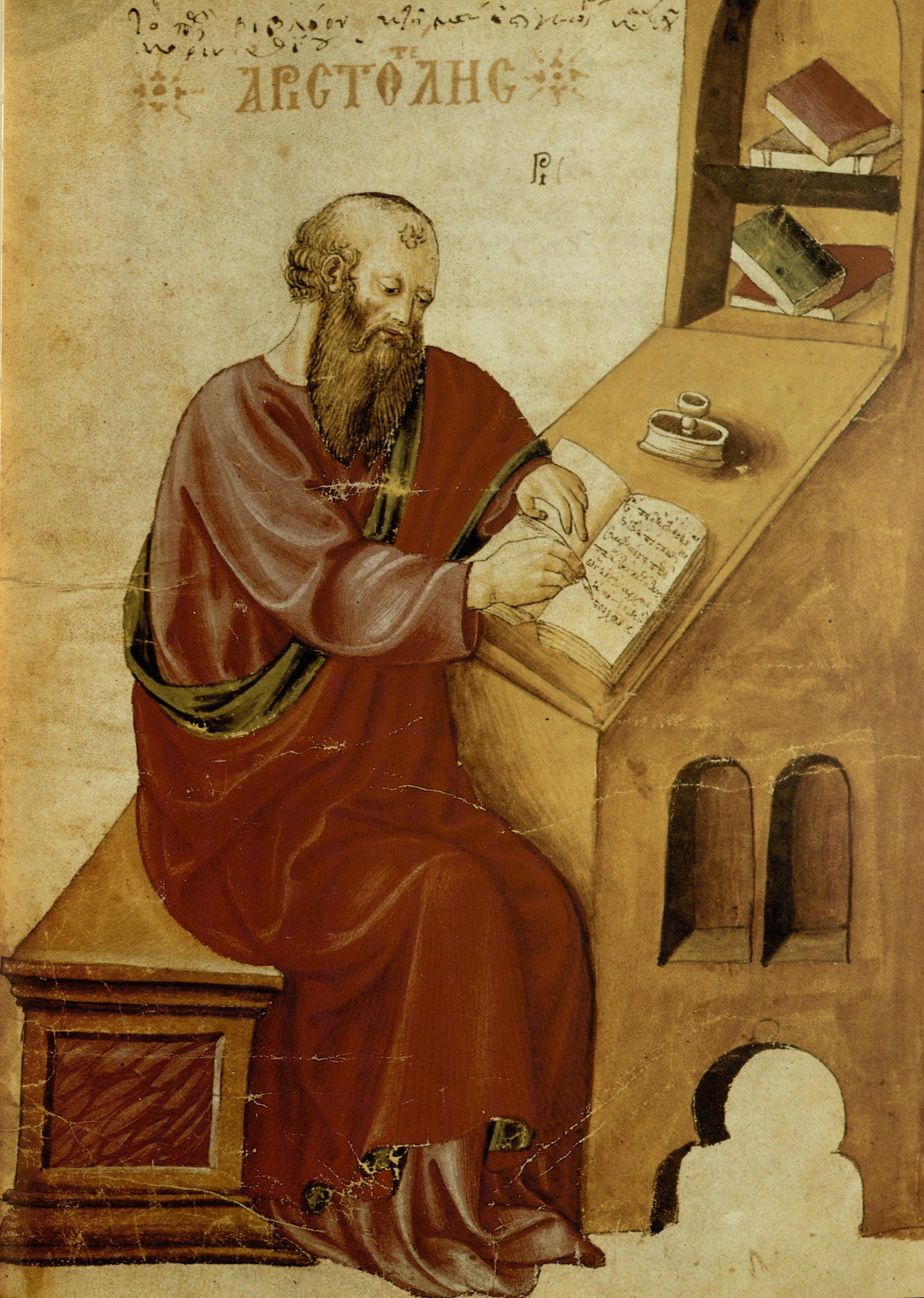Aristotle,_Vienna,_Cod._Phil._gr._64.jpg