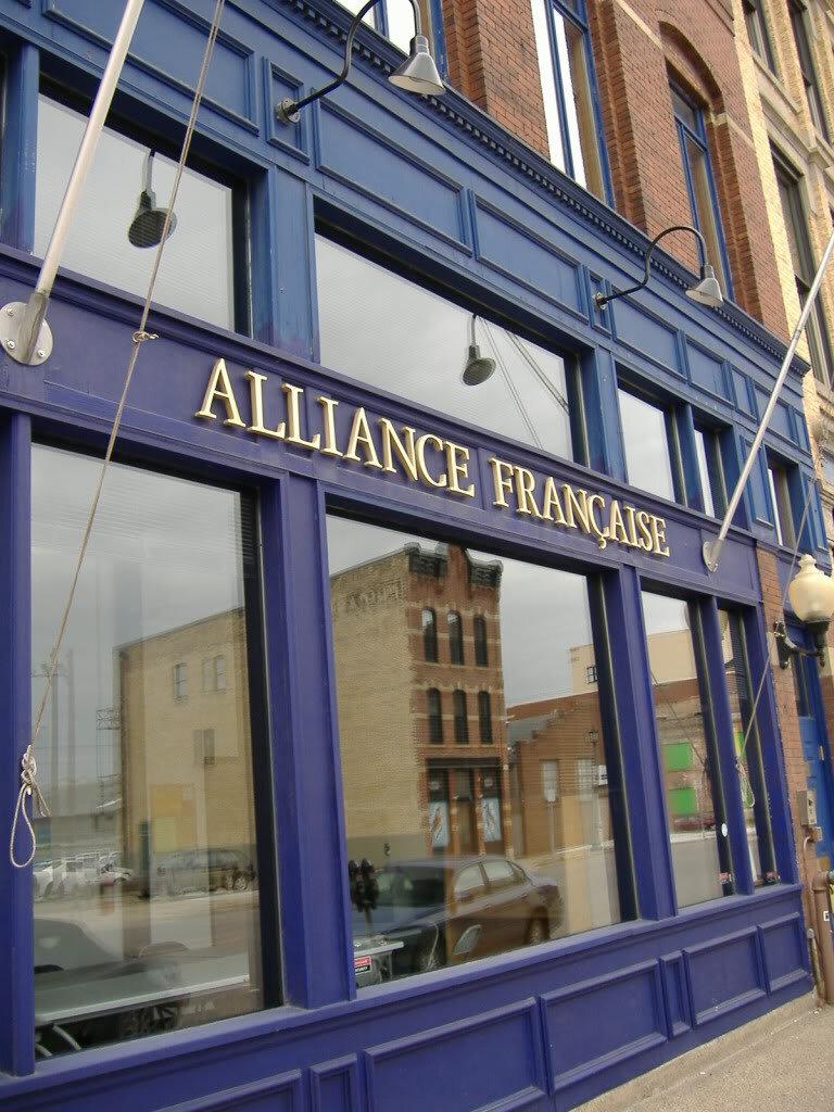 AF building.jpg