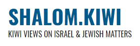 Shalom Kiwi.jpg