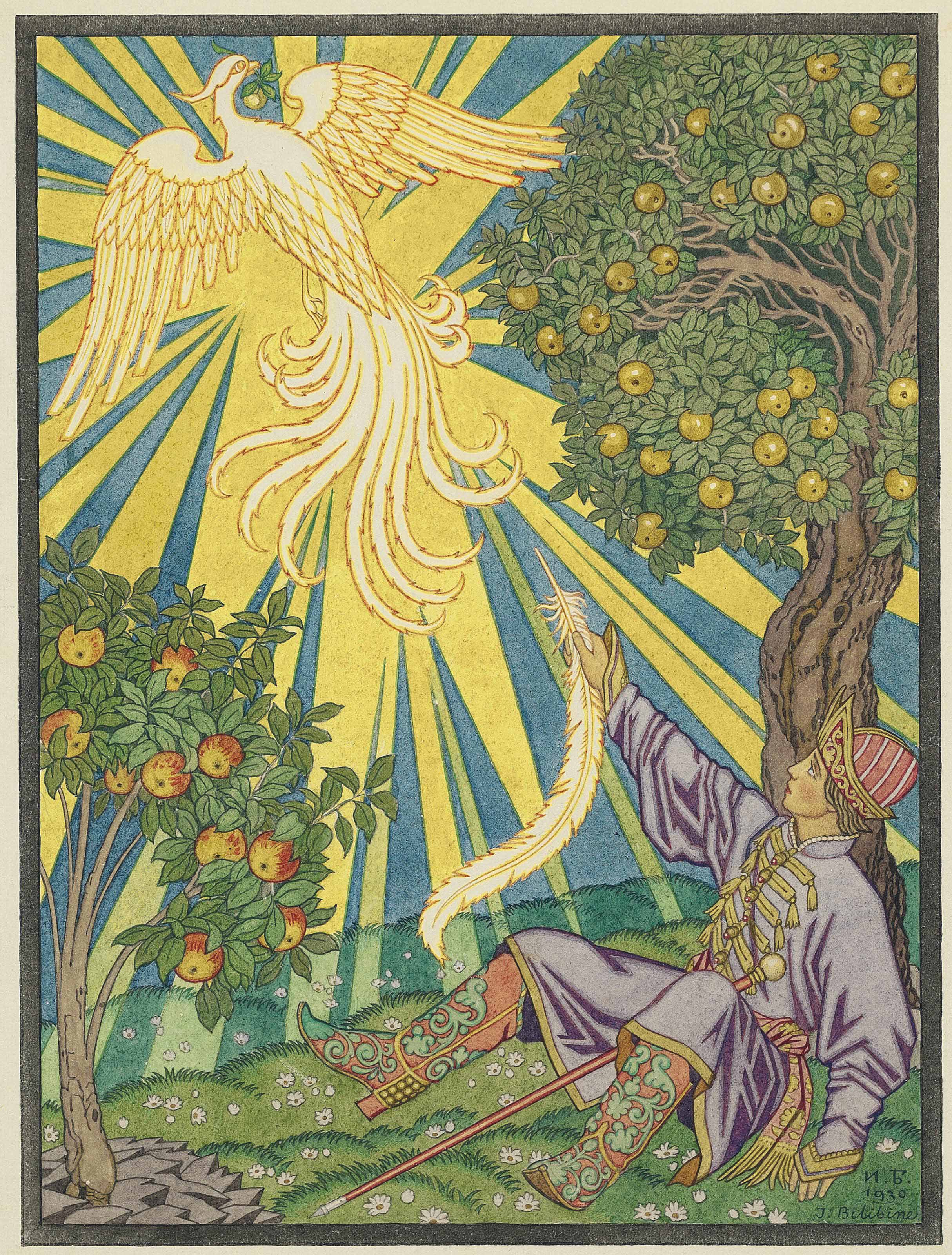 Ivan Bilibin (1876-1942). Illustration for  Contes de l'isba : Ivan-Tsarevich and the Firebird