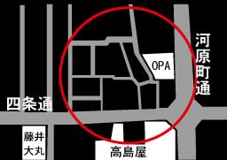 京都/貸切の町家(町屋)の宿「京宿家」豊園くれない庵 過ごし方提案 暮らしに触れる旅.jpg