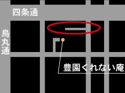 3京都/貸切の町家(町屋)の宿「京宿家」豊園くれない庵 過ごし方提案 暮らしに触れる旅.jpg
