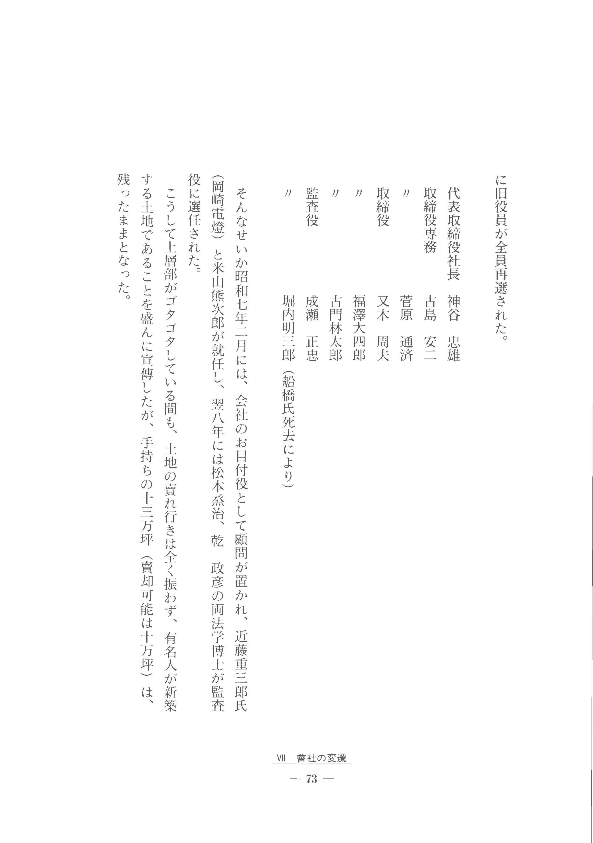 Image 75.jpeg