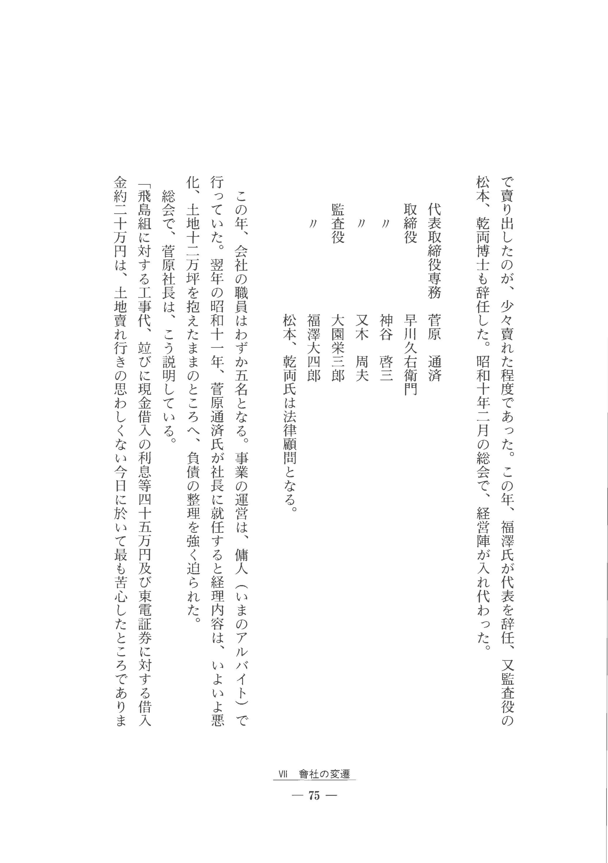 Image 77.jpeg