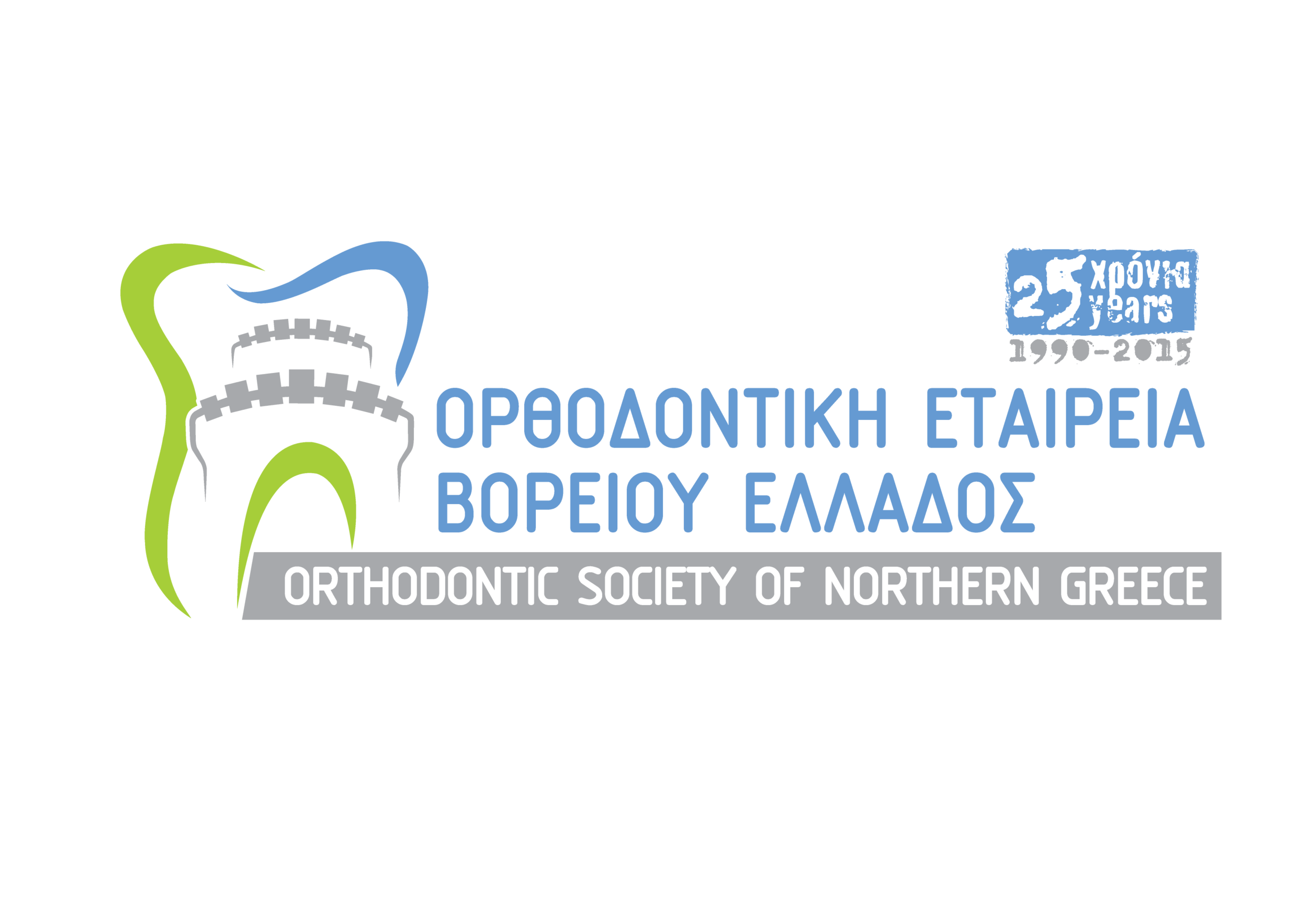 Orthodontic Society of Northern Greece