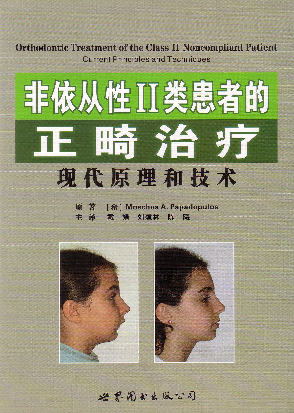 book_chinese.jpg