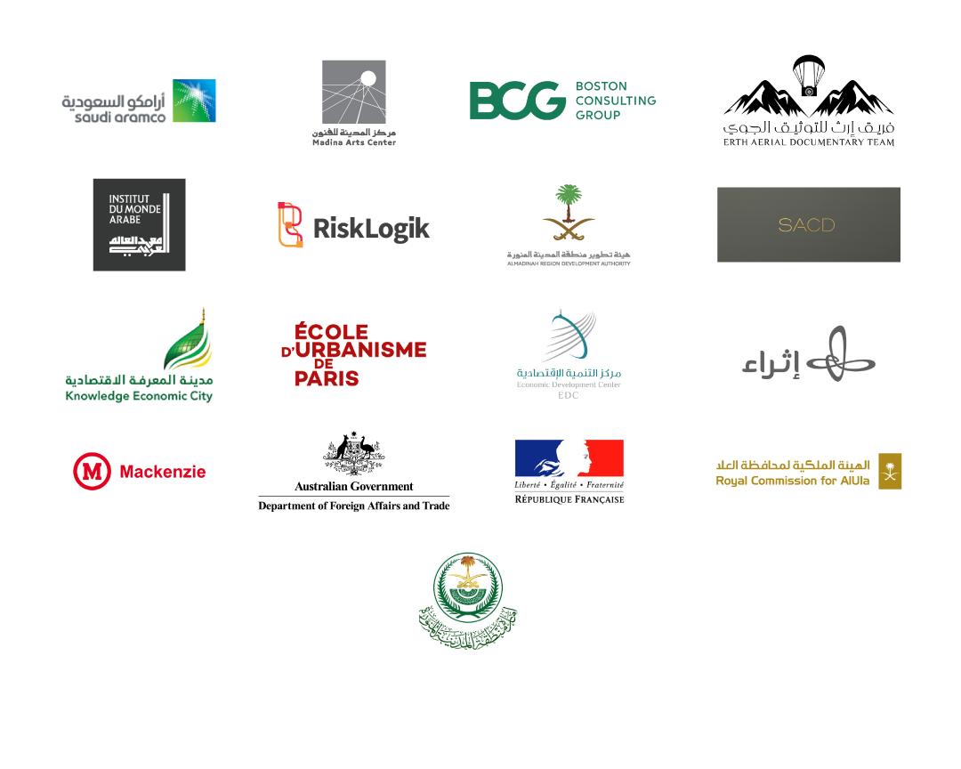 Al-Mthba-Logos.png