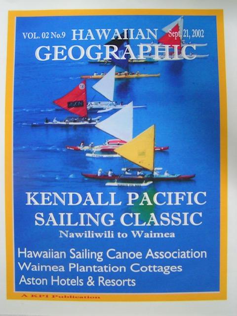 Kendall Pacific Sailing Classic14.jpg