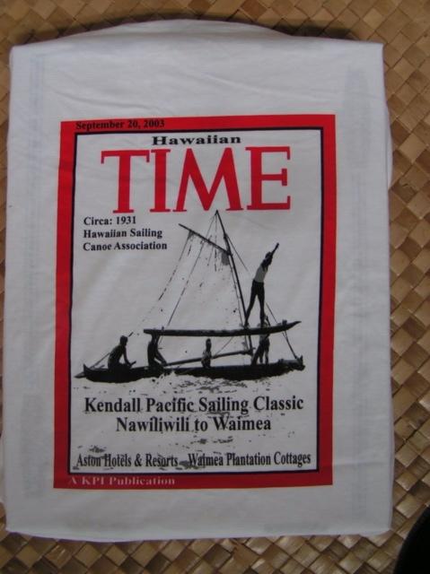 Kendall Pacific Sailing Classic9.JPG