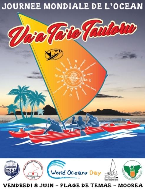 Race Poster2.JPG