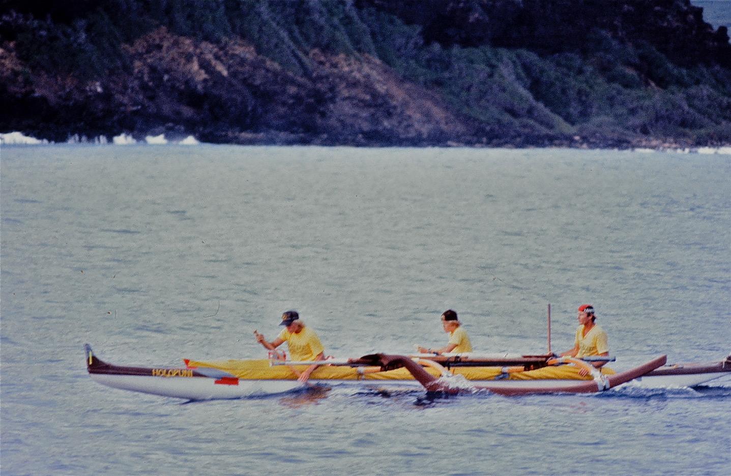 Original Holopuni Voyage