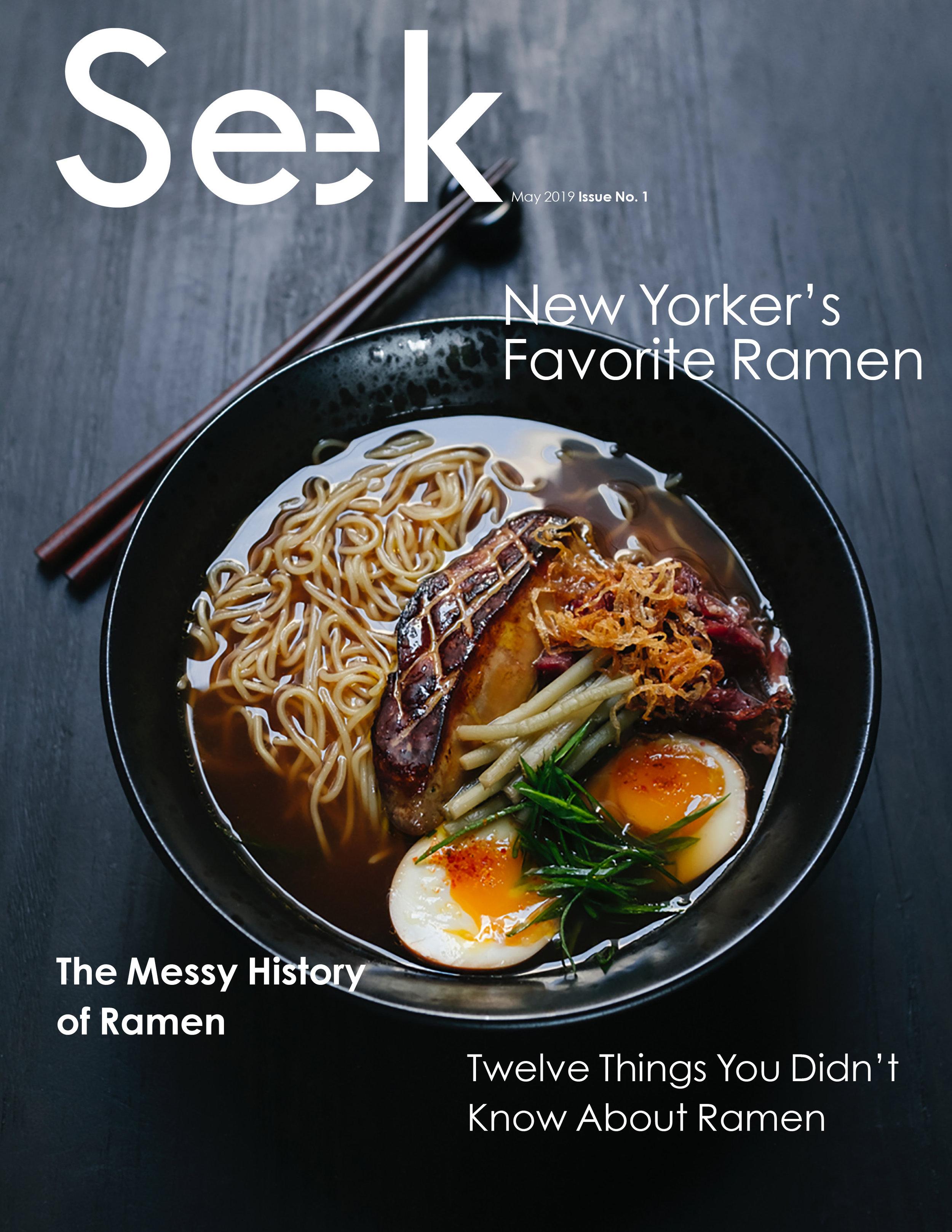 magazine seek final.jpg