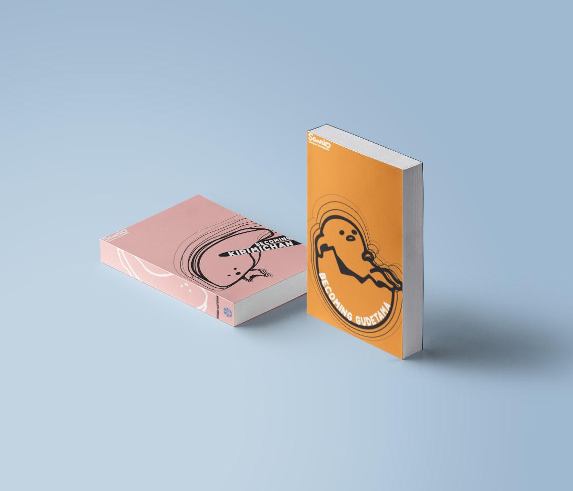 books mock.jpg