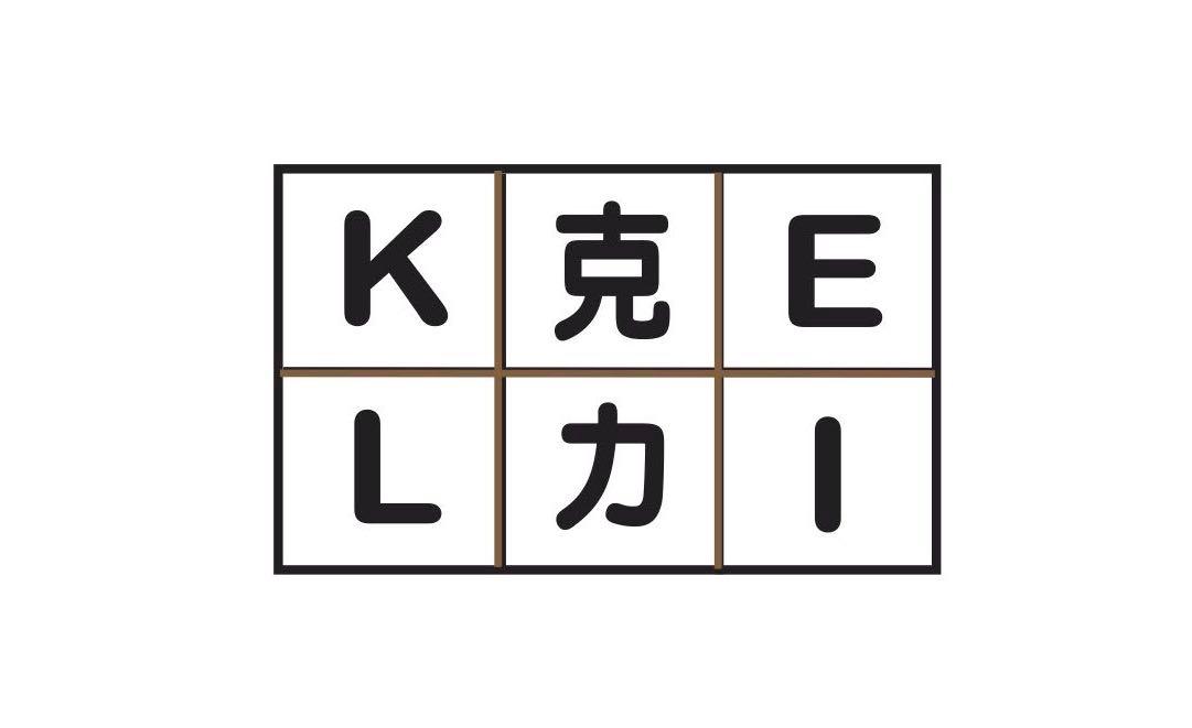 Keli+logo.jpg