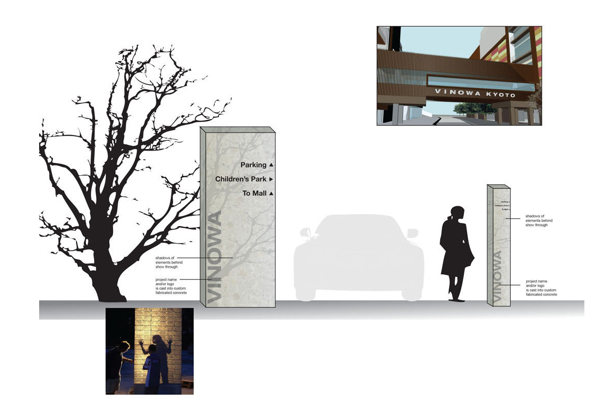 Vinowa, Kyoto - client: R204 Design2007 (Los Angeles, CA)Words unspoken, silence in the mist that drapes the barren trees. Ancient stones connect the city to itself, and to today. It is a reflection, the city, the people, the place. This project represents the challenge of visually expressing, through the built environment, the inseparable ties between one of the world's gems and those that build it day by day. The process is eternal. We are merely participants in the modern day evolution of Kyoto.See more…