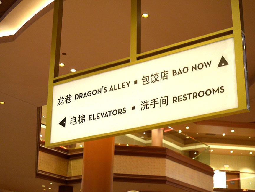 dragonsalley.jpg