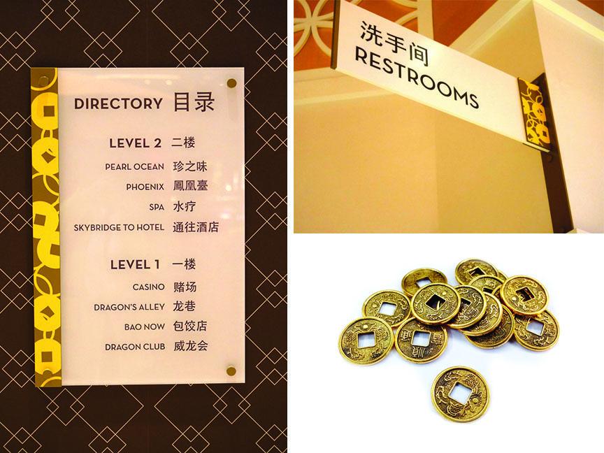 int-coins-signs.jpg