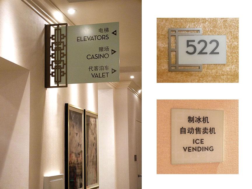 hotelsigns.jpg