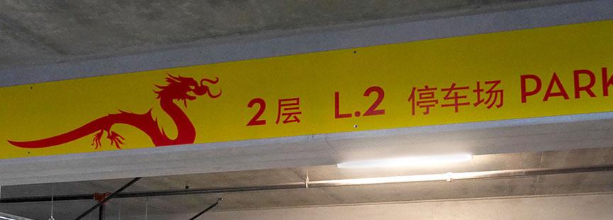 prk-L2.jpg