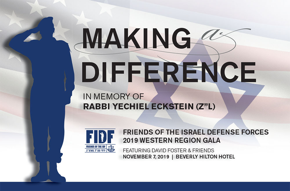 Friends of the Israel Defense Forces - Since 2008, we have had the pleasure of working with the FIDF, Western Region, designing the brands for their annual galas, and all of the print and signage elements.